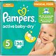 Подгузники Pampers Active Baby-Dry 5 (11-18кг) 36 шт.
